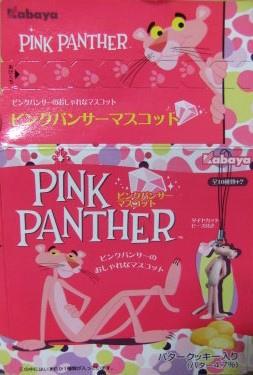 Pink Panther (2).JPG