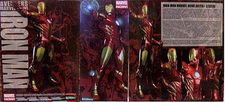 marvel now iron man (2).jpg