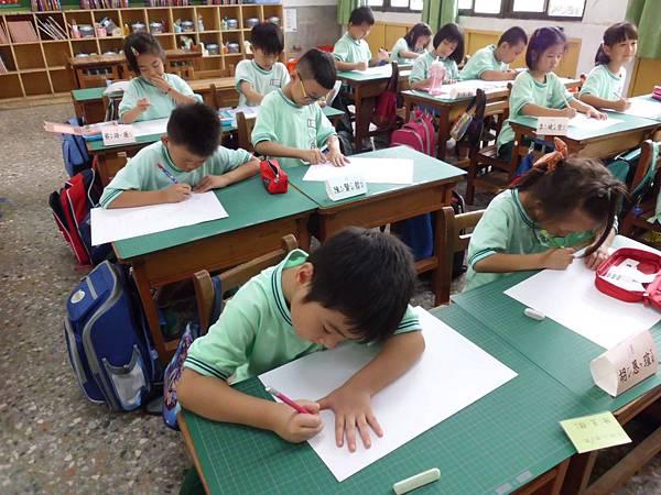 103學年度西屯區重慶國小實施性侵害防治教育課程