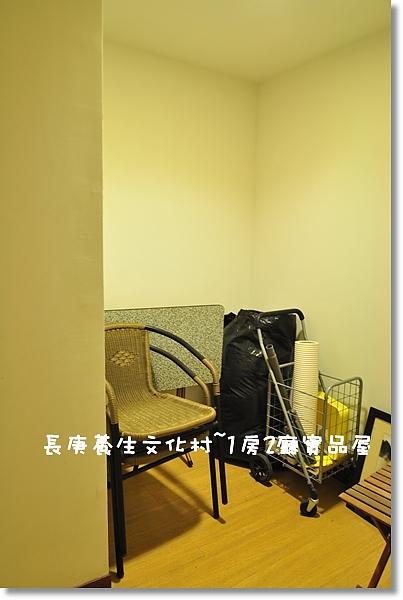 DSC_6164.jpg