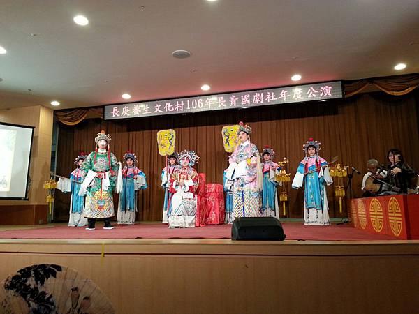 20170328長青國劇公演_170413_0108.jpg