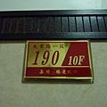 P1000305.JPG