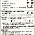 日本申告書02