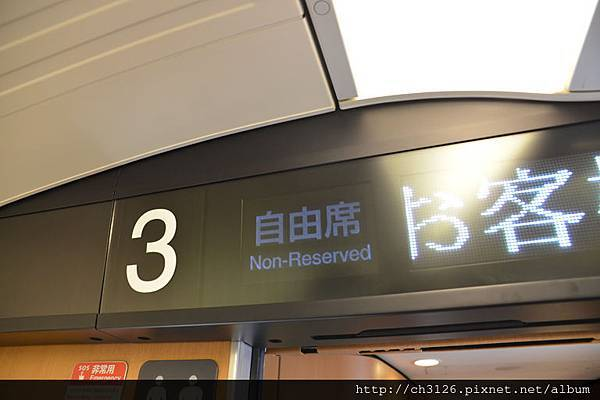 博多 岡山 新幹線 往復