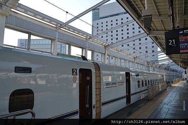 山陽新幹線 料金