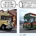 fujikyu002