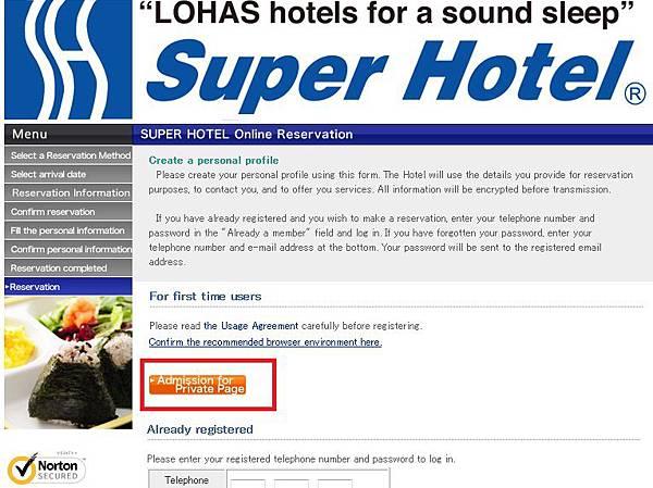 superhotel001