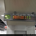 768DSC_7295.jpg