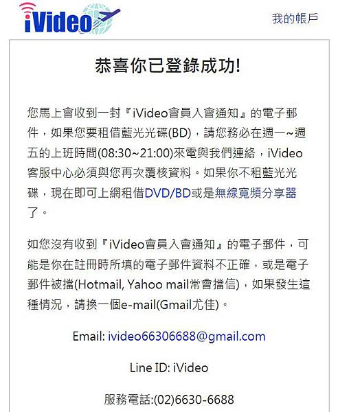 IVIDEO004