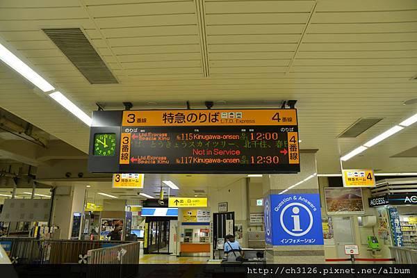 768DSC_3191.jpg