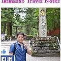 ikimasho_travel_notes_logo2