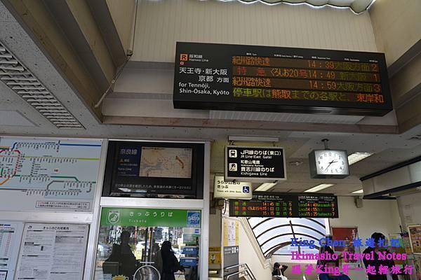 768DSC_9944.JPG