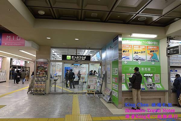 768DSC_9361.JPG