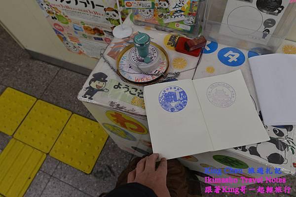 768DSC_9362.JPG