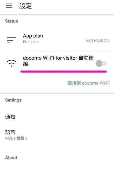 docomo_002