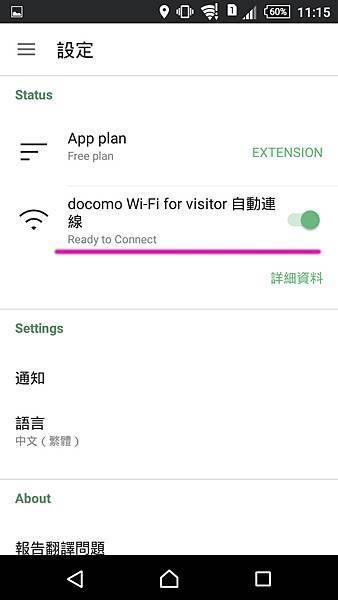 docomo_012