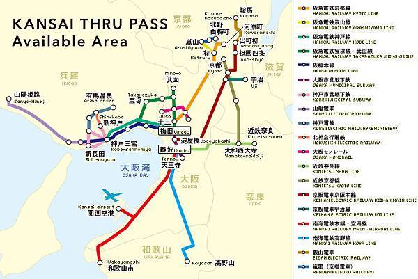 kansai_thru_pass_01