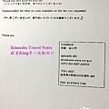 768DSC_3089.jpg