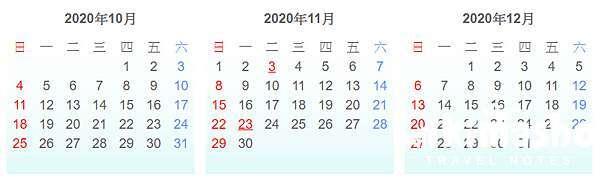 祝日 2 11 【英語名&説明例文】日本の国民の祝日を英語で説明してみよう!