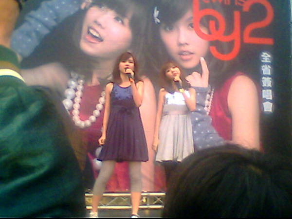 "By2第二張專輯""Twins""簽唱會"