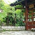 山河戀4.jpg