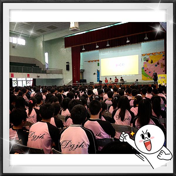 0518東港高中