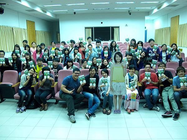 0521 成功大學