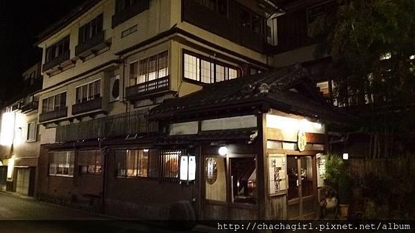 2016 01 12 箱根和客茶家 (2).jpg