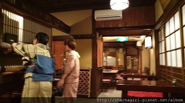 2016 01 12 箱根和客茶家 (13).jpg
