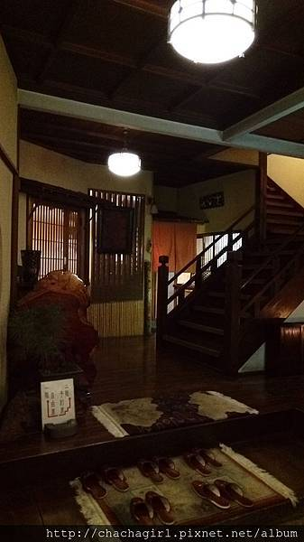 2016 01 12 箱根和客茶家 (15).jpg