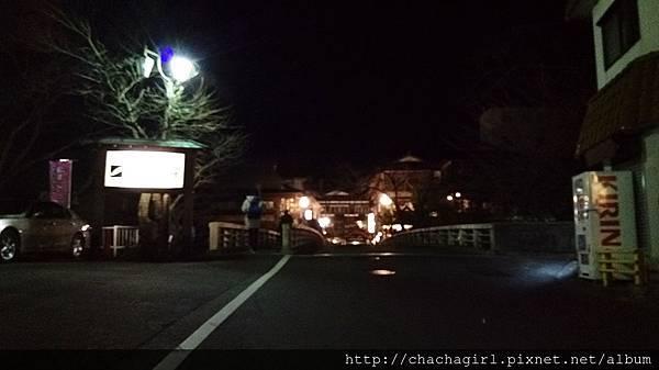 2016 01 12 箱根和客茶家 (17).jpg