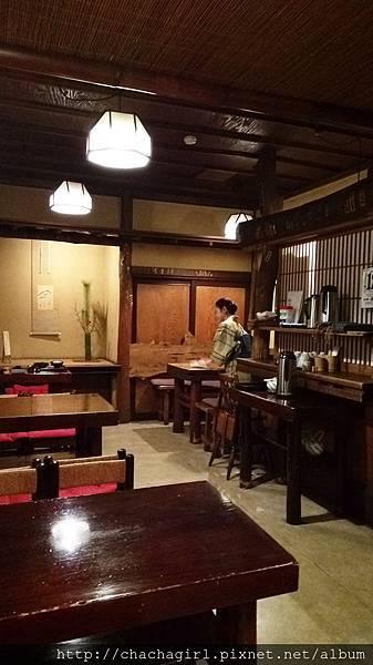 2016 01 12 箱根和客茶家 (18).jpg
