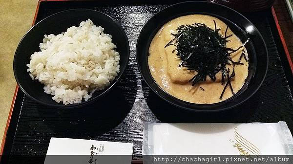 2016 01 12 箱根和客茶家 (22).jpg