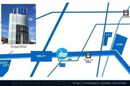 ORIBIO MAP.jpg