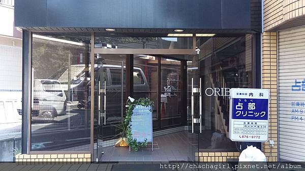 2016年9月2日 ORIBIO (1).jpg