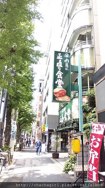 2016 05 19 東京 LOVING HUT (18).jpg