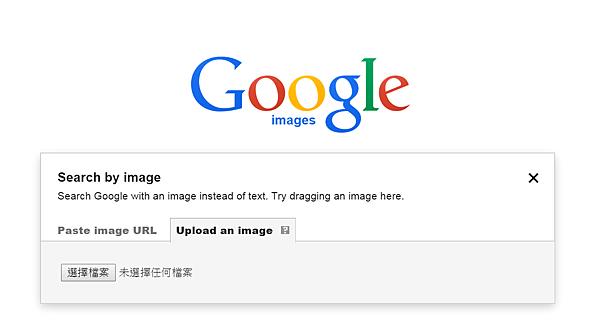 googlesdwewe