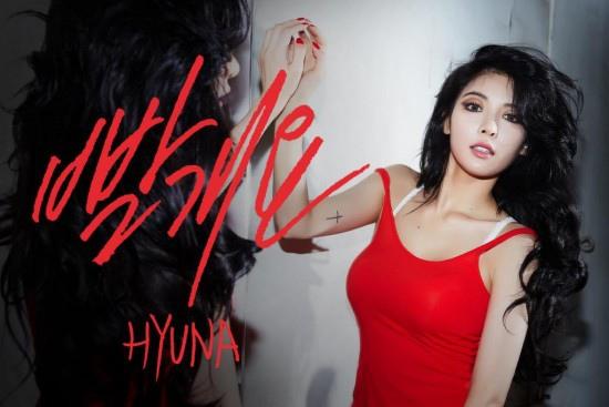HyunA_1405560029_20140717_hyuna3