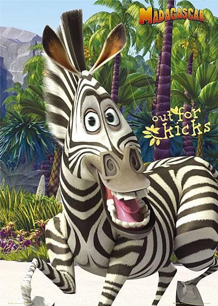 Madagascar_zebra