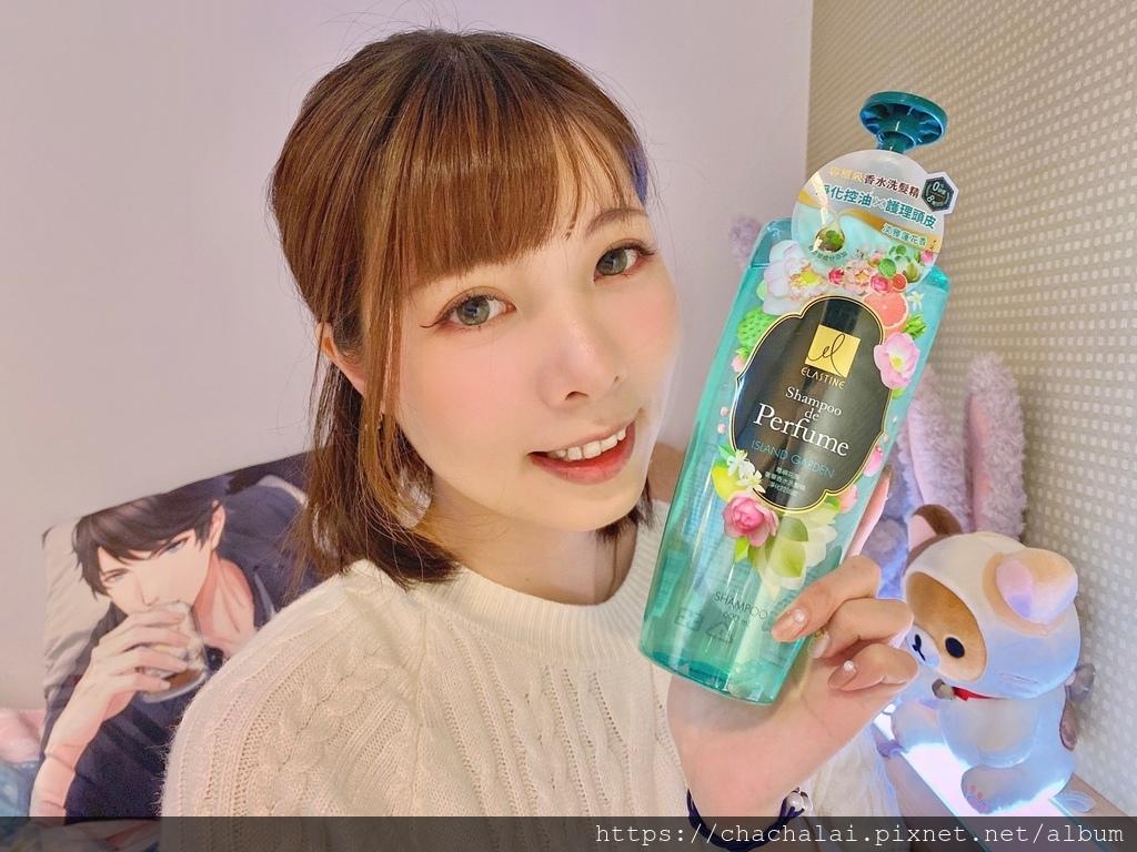 淨化洗髮精_210104_1.jpg