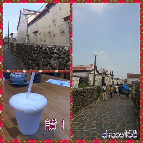 PhotoGrid_1379680968065