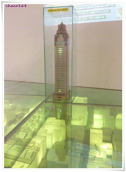 Taipei13