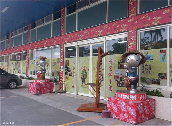 百茶文化園區