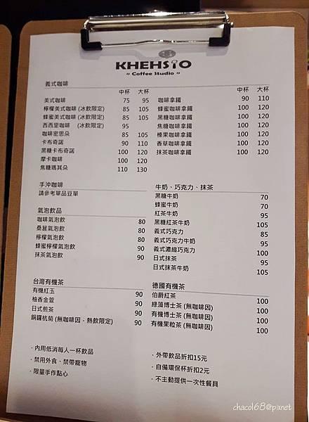 Khehsio coffee studio