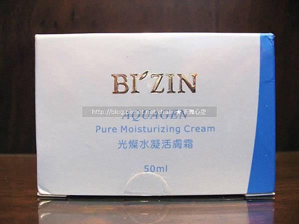 售出◎味丹BI'ZIN光燦水凝活膚霜$550