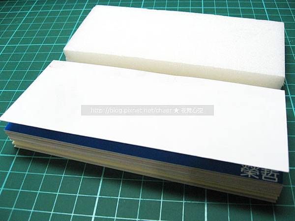 用硬板製造與內頁小書相同的高度