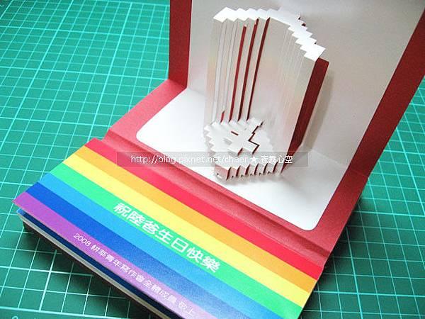 黏上裁好圓角的立體紙雕