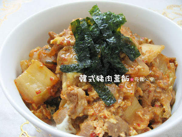 韓式豬肉蓋飯