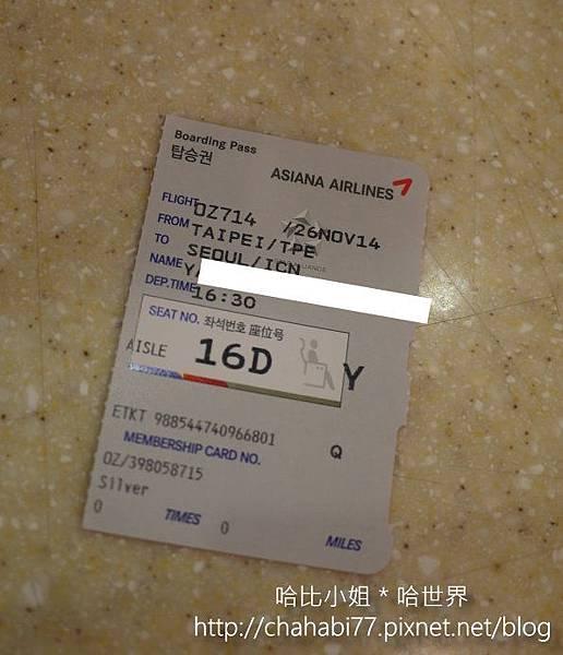 龍山-24.JPG