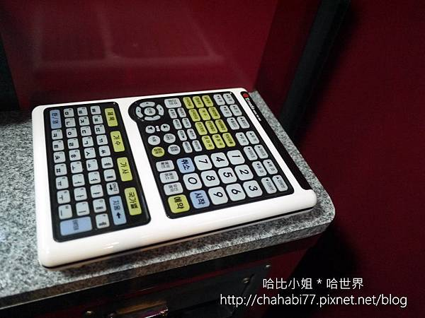 龍山-63.JPG